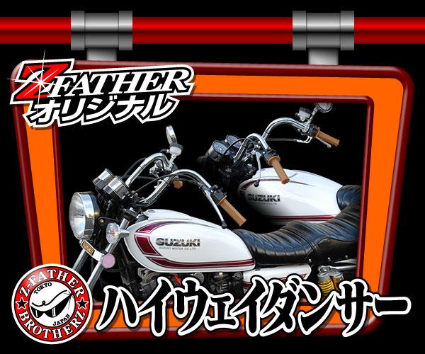 banner001-20200622-01.jpg