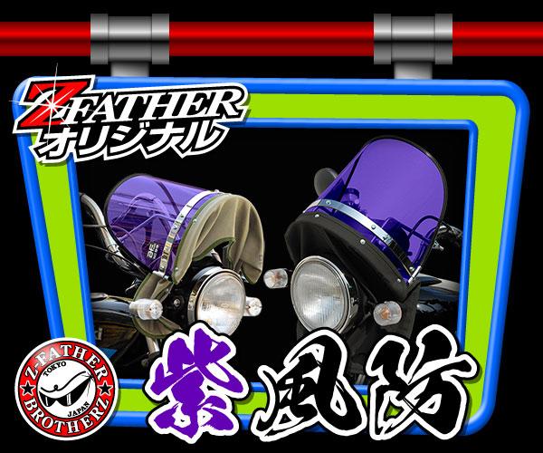 banner002-20200316-01.jpg