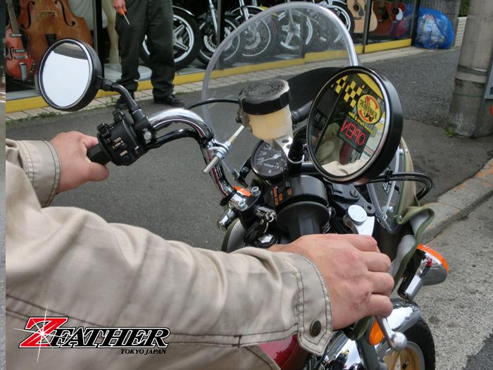 バイクハンドル タレハン一番シボリ