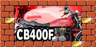 CB400F