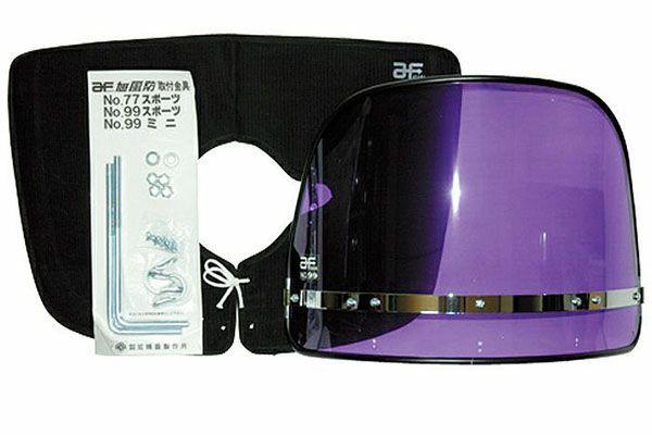 ムラサキフーボー(風防)/Purple-FUBO