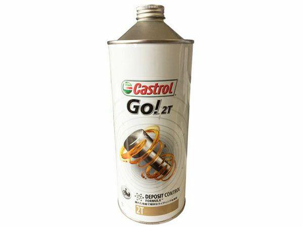 Castrol Go!エンジンオイル2T