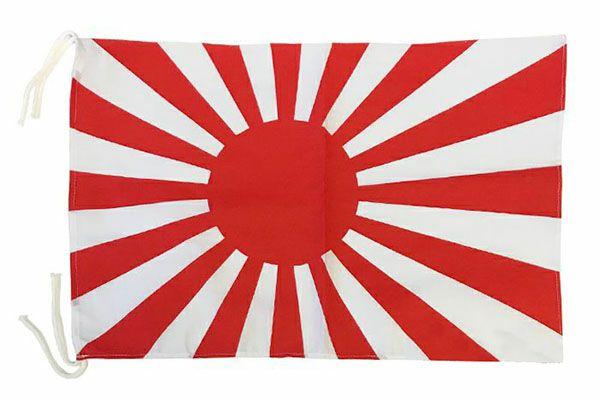 旗(ハタ)日章旗(中)