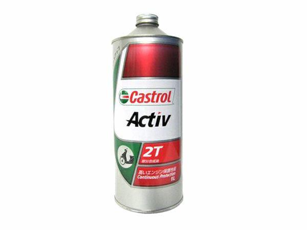 Castrol Activエンジンオイル2T