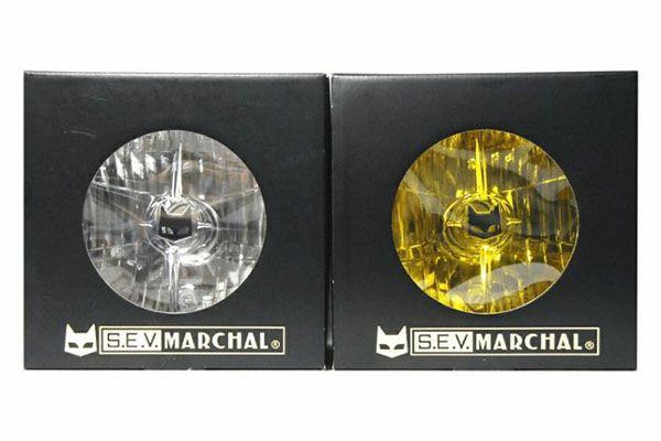 マーシャル722/702スタールクスドライビングランプ180φ用【ブラックライトケース付汎用】